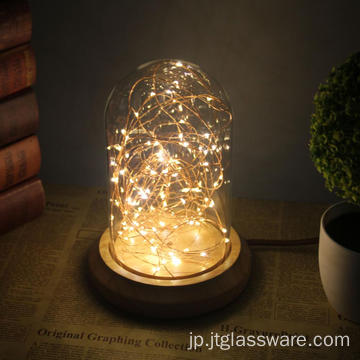Glass Dome Wooden Base With LED Lights
