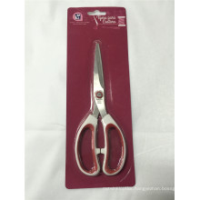 Sewing Kit of Scissors