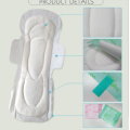 Maternity Sanitary Pads 400mm