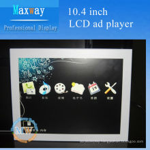 10.4 inch ad player lcd