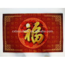 PVC backing floor mat, Printing PVC door mat, Red floor mat