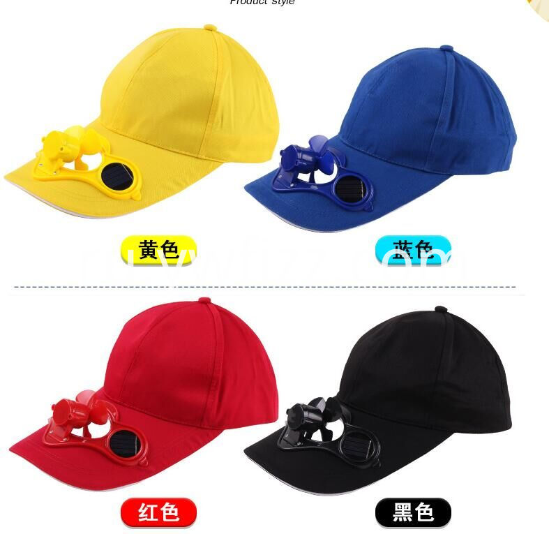 Sun Leisure Cap