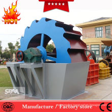 2018 Hot Sale chemicals sand washing, sand removal equipment