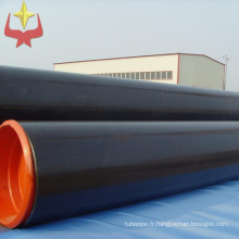 tubes d'acier tube/API API carbone sans soudure en acier tuyaux/api 5l x70