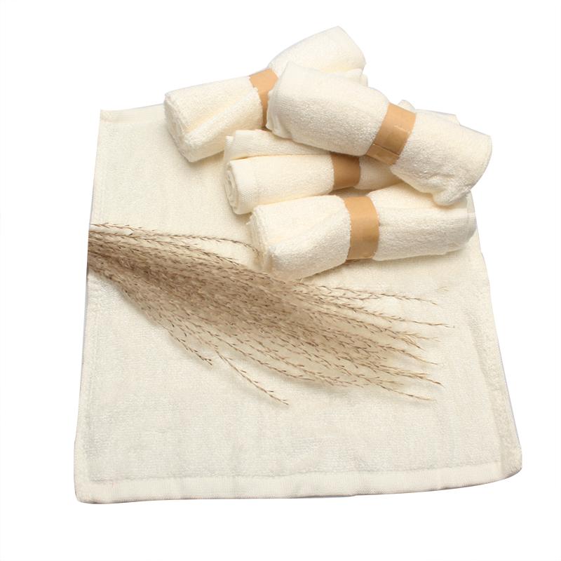 Baby Bamboo Towel