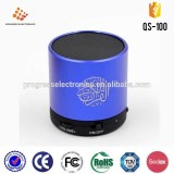 Digital holy quran mp3 players quran speaker with remote controller ,8GB memory word by word electronic quran book