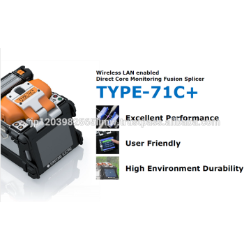 Durable compact Fusion Splicer with touch screen control