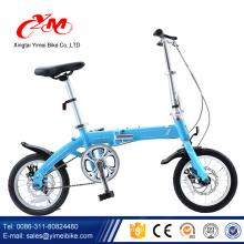 Alibaba mejor bicicleta plegable ligera / bicicleta plegable de aleación de aluminio / venta caliente bicicleta plegable