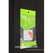 Plastic Barbecue Mix Spice Bag