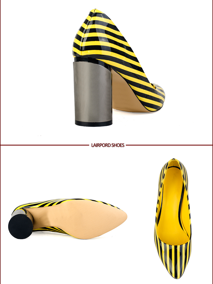 colourful stripe pu shoes