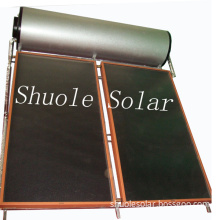 Integrated Solar Thermal Water Heater (SL-WH-02)