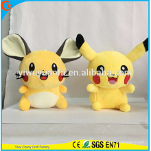 Charming Style Fashionable Style Pokemon Cartoon Toy Plush Doll Pikachu Toy Stuffed Animal for Kids
