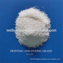 Middle Viscosity Textile Grade Sodium CMC