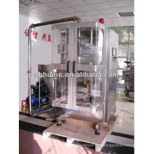 Salad Suace Packing Machine