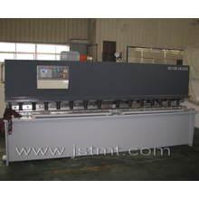 Máquina de corte hidráulico CNC (QC12k-4X3200 E20 +)