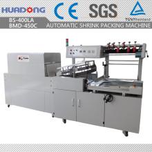 Automatic Filter Breaker Heat Shrink Packaging Machine