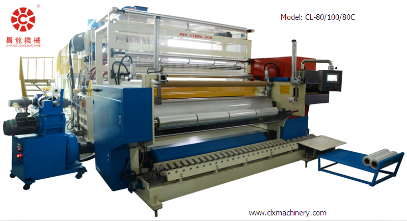 high speed stretch film manufacturing machine