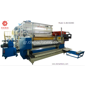 LLDPE 5 Layer Αυτόματη Cast Stretch Film Extruder