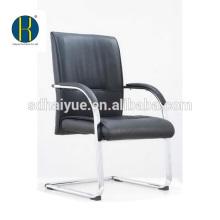 cadeira de conferência preta com encosto