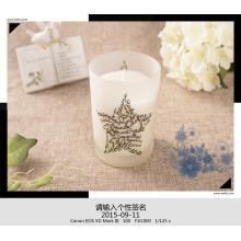 Vela de Soja Natural Personalizada como Presente com Caixa Bonita