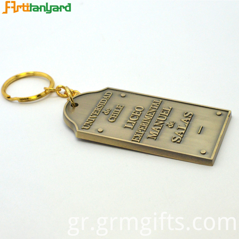 Customize A Keychain