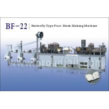 Tipo de mariposa Máquina de hacer mascarillas (BF-22)
