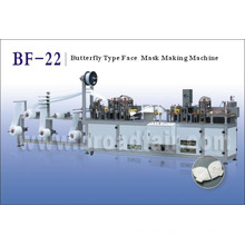Butterfly Type Face Mask Making Machine (BF-22)