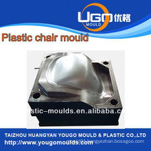 Plastic mould new design armrest chair mould in taizhou China