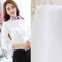 Tejido de camisa blanca 133 * 72 Tc65/35-45 años * 45 años telas popelina