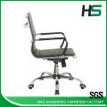 Классический кожаный офисный стул из нержавеющей стали