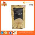 kraft paper aluminum foil potato banana coconut chips snack packaging