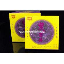 2009 Menghai Dayi Zi Yun Ripe Pu Er торт чай Пуэр