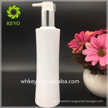 250ml Hot sale high quality make up packing white colored empty cosmetic plastic pump bottle