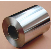 8079 pharmaceutical aluminium blister foil for packaging