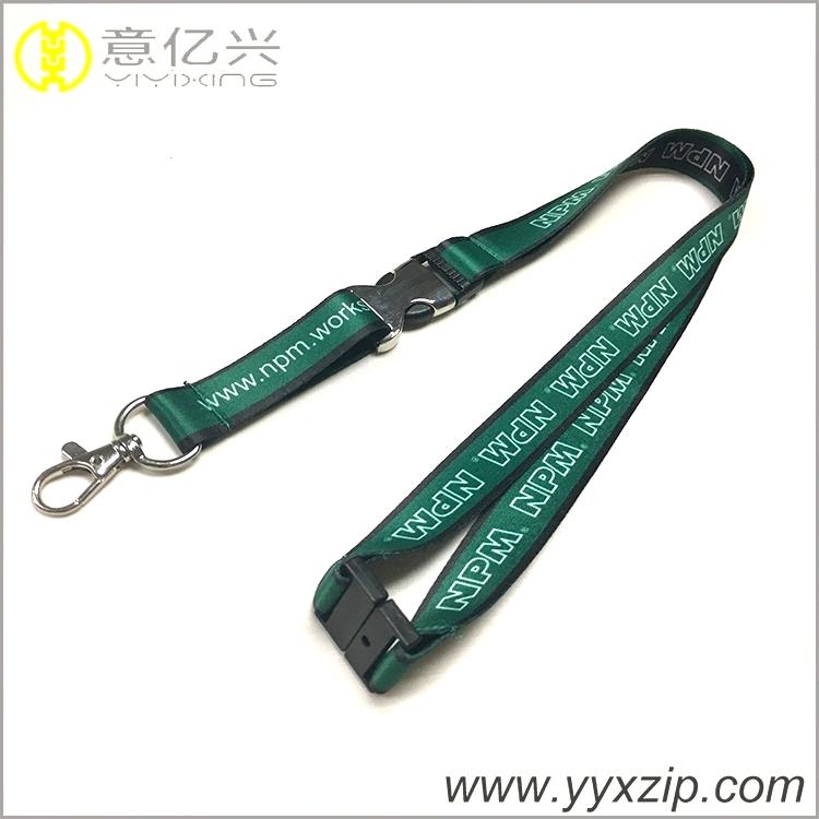 necklace keychain lanyarrd