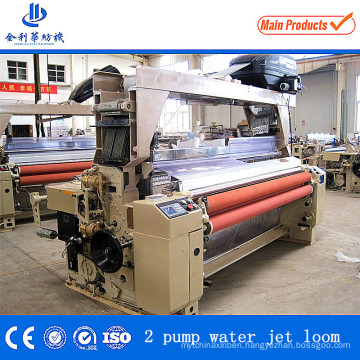 Cheap Price Factory Direct Sales High Quality High Speed Water Jet Loom