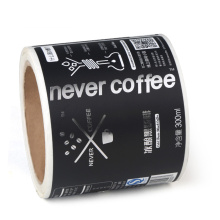 OEM custom coffee bag packaging label stickers