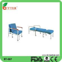 Больничный стул для пациентов