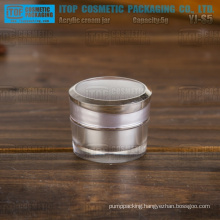 YJ-S5 5g hot-selling popular high clear double layers mini silver acrylic jar