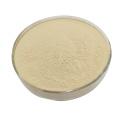 Betriebsmittelzusatzstoffe Bacillus Subtilis
