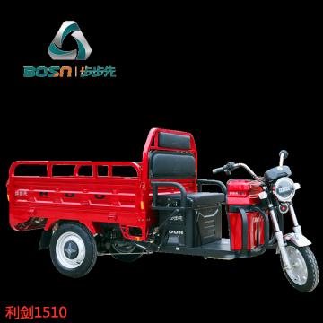 Triciclo elétrico para triciclo elétrico de carga 1000W