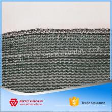 Filet de sécurité en filet élastique pour échafaudage de couleur noire