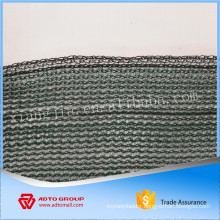 elastic mesh netting safety net for scaffolding with black color