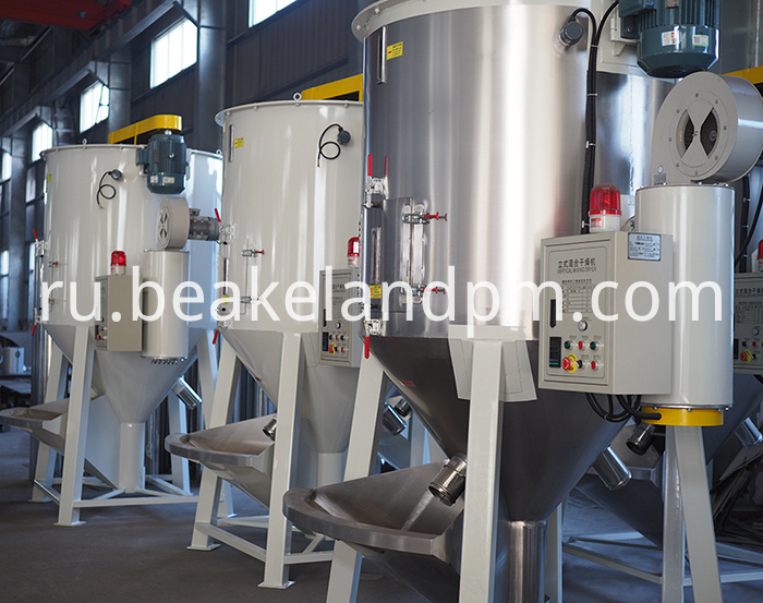 plastic mixer dryer