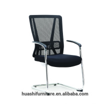 X3-21C-MF office guest chairs