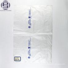 Биоразлагаемые напечатанные HDPE плоский мешок для еды