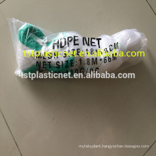 Agriculture Used Nylon Climbing Nets Cheap Plants Support Nets