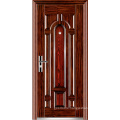 Steel Entry Door (WX-S-175)
