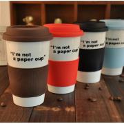 I'm not a paper cup ceramic coffee cups ceramic cups wholesale