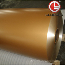 Алюминиевая катушка Globond 004
